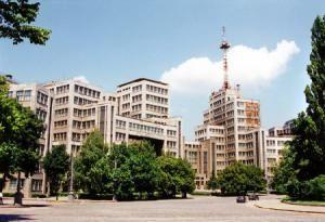 Дом Государственной промышленности на Площади Свободы