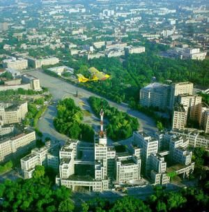 Прекрасный Харьков
