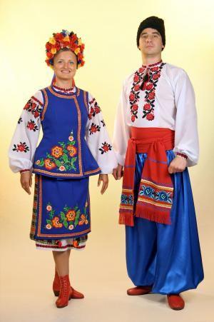 Национальный украински й костюм