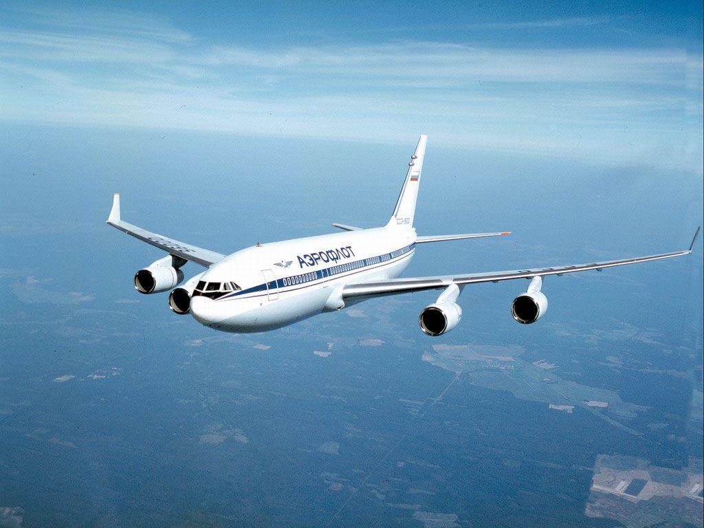 Билет на самолет уфа германия сколько стоит билет на самолет иркутск-улан-удэ