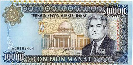 Деньги в туркменистане 5 копеек 1830